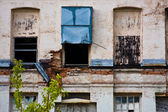 Wall Of Urban Decay — Stock Photo
