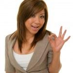 Beautiful Business Woman Says A-Ok — Stock Photo #27727077