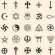 Vector set of religious symbols — Stock Vector