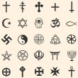 Vector set of religious symbols — Stock Vector #27967997