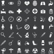 Vector set of 49 white medical icons — Stock Vector #29597187