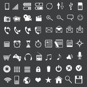 Vector set of 56 white mobile icons — Stock Vector