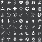 Vector set of 49 white medical icons — Stock Vector