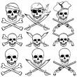 Vector set of pirate skulls — Stock Vector