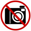 Vector sign: no photo — Stock Vector