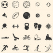 Vector set of 25 sport icons — Stock Vector