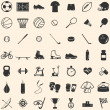 Vector set of 49 icons for sports store — Stock Vector