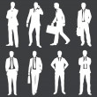 Vector set of white silhouettes of business people — Stock Vector