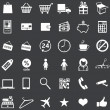 Vector set of 36 white shopping icons — Stock Vector