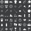 Vector set of 49 white icons for sports store  — Stock Vector