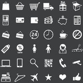 Vector set of 36 white shopping icons — Vettoriale Stock