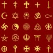 Vector set of gold religious symbols on red background — Stock Vector #41543601