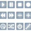 Vector Set of Gradient Audio Player Buttons — Stock Vector