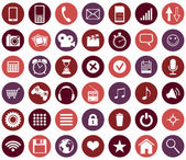 Set Of Mobile Icons — Stock Vector