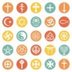 Vector Set of Religious Symbols — Stock Vector #47864565