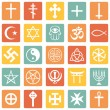 Vector Set of Religious Symbols — Stock Vector #47864579