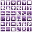Set of Wear Icons — Stock Vector #47887653