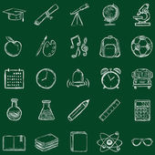 School Subjects Icons. — Stock Vector