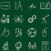 School Subjects Icons. — Stock Vector