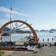 Welcome arch, Cat Ba Island, Vietnam — Stock Photo