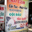 Massage parlour, Vietnam — Stock Photo