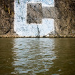 "Columbia University ""C"" graffiti on cliff side, Harlem River. — Stock Photo #32262159"