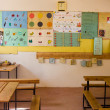 Primary school classroom, Kenya. — Stock Photo