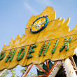 Phoenix sign atop carnival ride. — Stock Photo #37561981