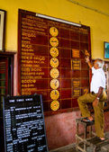 Classic time table at Galle Station. — Stock Photo