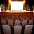 Theater Seat — Stock Photo #27643901