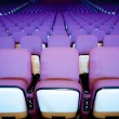 Stock Photo: Theater Seat