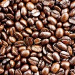Glittering of coffee beans — Stock Photo