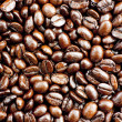 Glittering of coffee beans — Stock fotografie