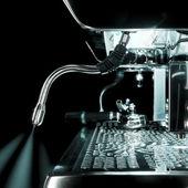 Kávovar — Stock fotografie