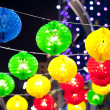 Chinese New Year Lanterns — Stock Photo