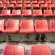 Stock Photo: Red Seat