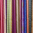 Multicolor textile background — Stock fotografie