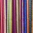 Multicolor textile background — Foto Stock