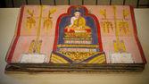 Tibetan buddhist prayer book — Zdjęcie stockowe