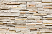 Pattern of decorative slate stone wall surface — Stock Photo