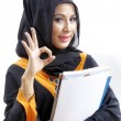 Female Muslim college student — Stock Photo #33094167