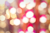 Blurred abstract pattern — Stock Photo