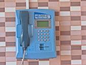 Street phone — Stok fotoğraf