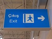 A pointer to the exit — Stock Photo