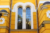 Beautiful windows — Stock Photo