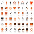 Web icons set - vector — Stock Vector