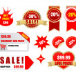 Vector sale design elements — Stock Vector
