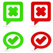 Checkmark in speech bubble vector — Stock Vector