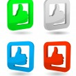 Thumbs up icon 3d — Stock Vector
