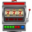 Stock Vector: Slot machine